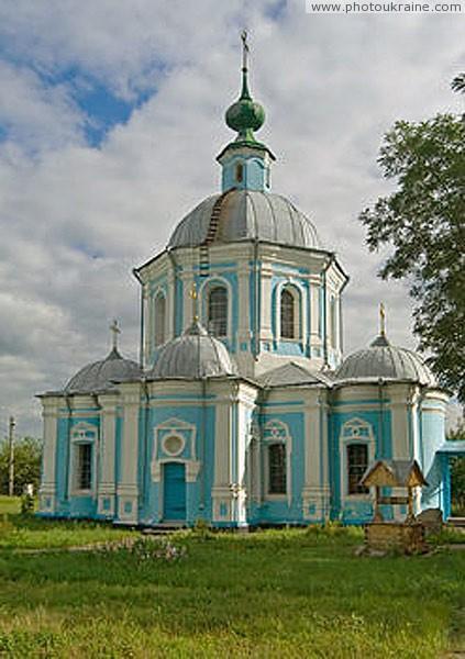 Свято-Успенська церква - Китайгород